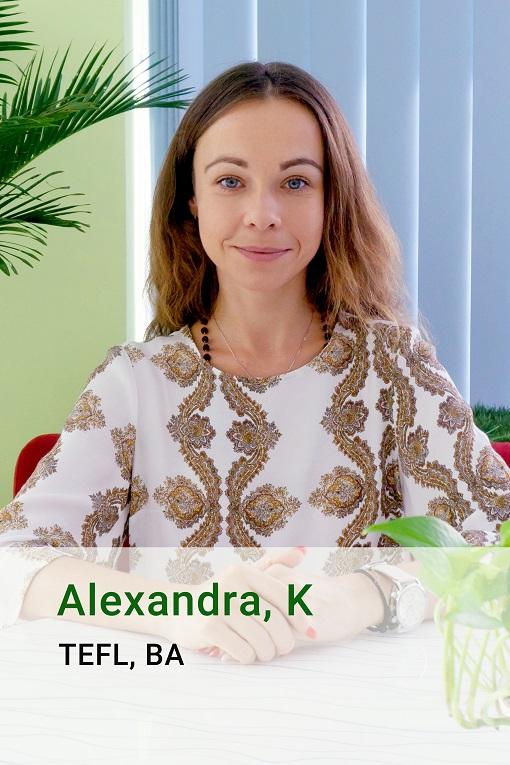 alexandra-2
